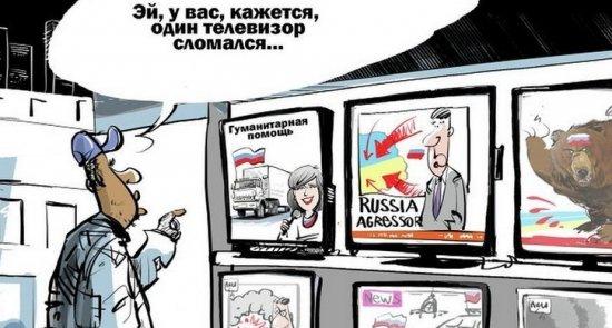 «Россия учла ошибки 2014 года»: в Киеве заявляют о ползучем наступлении – Москва начала реализацию проекта «Новороссия»