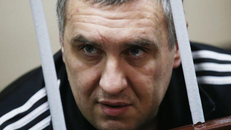 В Крыму осудили украинского бандита