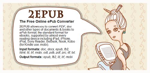 как конвертировать электронные книги с помощью онлайн-сервиса