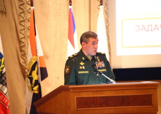 Начальник Генерального штаба Вооруженных Сил России о новой стратегии США