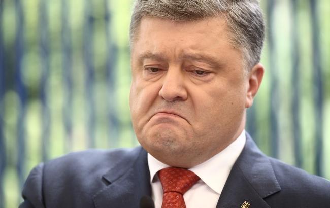 Зрада:Трамп не поздоровался с Порошенко на церемонии в Париже