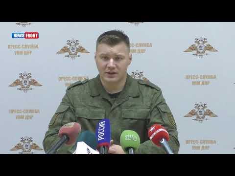 Военнослужащие Украины самовольно оставляют расположение частей — НМ ДНР