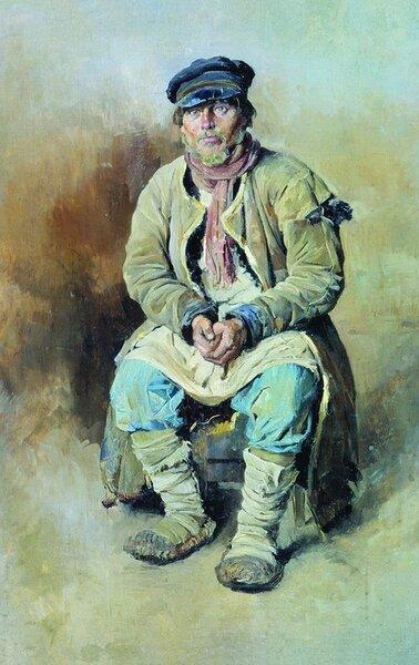 """""""Поденщик"""" Сергей Виноградов 1897"""