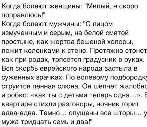 Поздравления с днем рождения другу с ...: hvorostian.ru/8296-pozdravlenija-s-dnem-rozhdenija-drugu-s-prikolom...