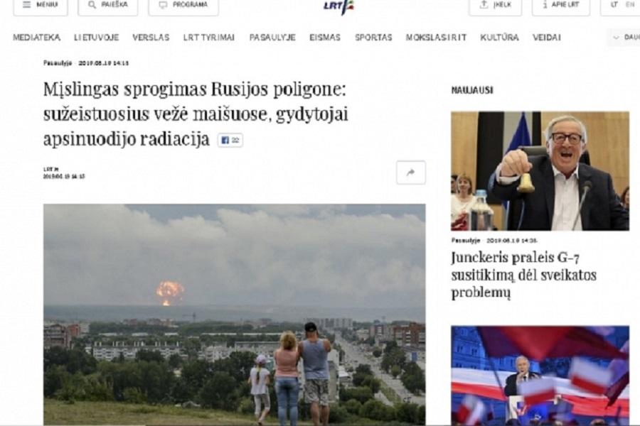 Подлог – аварию в Северодвинске иллюстрировали фото из Ачинска