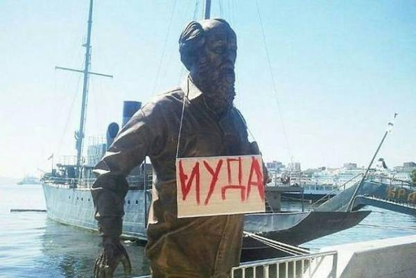 Солженицын без ореола
