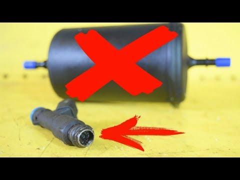 Не меняйте  топливный фильтр!!! Иначе...