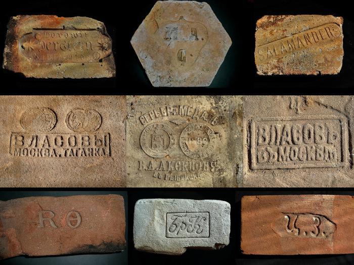 Кирпичи, изготовленные в разных уголках Российской империи. | Фото: deni-spiri.livejournal.com.