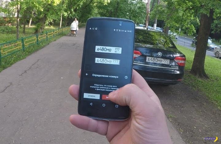 Как изящно будут бороться бороться с парковочными хамами в Москве