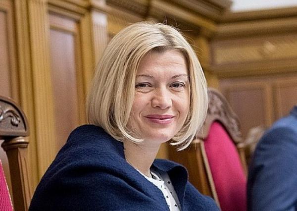 Геращенко объяснила «Холодомор»: Тепло отключили тем городам, где мэры не поддерживают Порошенко