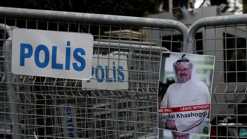 Франция потребовала исчерпывающего расследования смерти Хашукджи