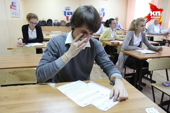 В России к 2030 году ЕГЭ будут оценивать компьютеры