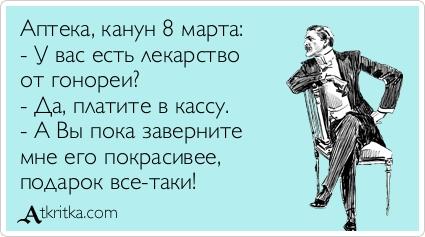 Ротмистр Ржевский. Картинки со смыслом-68