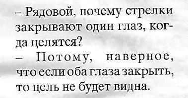 Запись за 05.07.2017 06:00:08 +0300