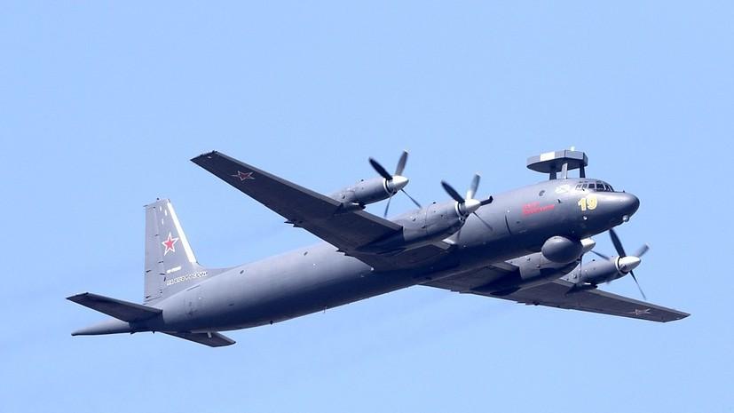 Япония подняла в небо истребители из-за российских Ил-38