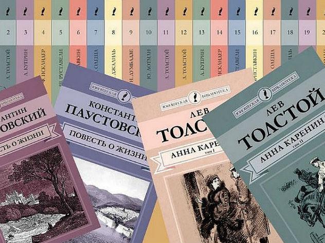 Пермская «Большая книжная ярмарка» русской литературы ожидает 12000 посетителей