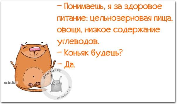 Позитивные фразочки в картинках для хорошего настроения