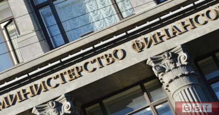 Минфин РФ хочет получить долг с Украины до суда