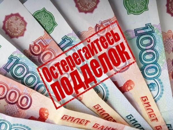 В Севастополе разыскивают же…