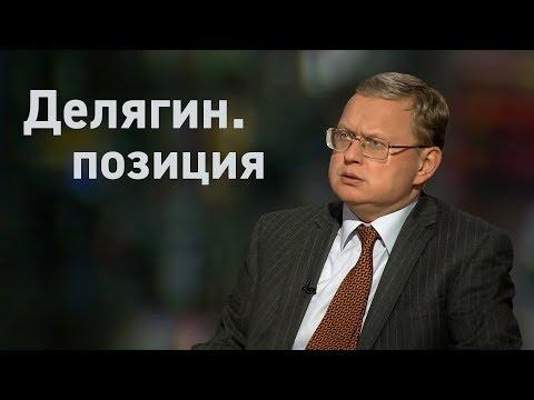 Пронько.Экономика: Повышенный МРОТ в России ниже, чем в Гондурасе и Конго!