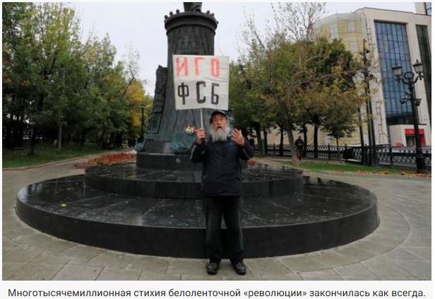 Киберпанк растоптал симулякр — куда испарился «многотысячный протест». Григорий Игнатов