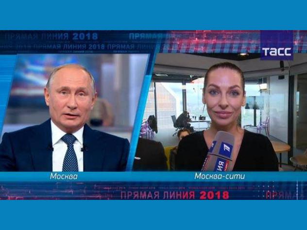 Блогер, задававшая вопрос Путину, попала на обложку мужского журнала