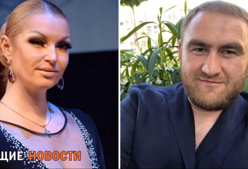 Добрые сплетни: в сети набирает популярность видео-анекдот про экс-сенатора Арашукова и Волочкову