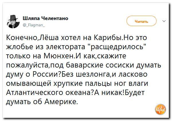 http://mtdata.ru/u21/photo9730/20492046825-0/original.jpg