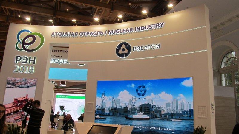 Эксперт рассказал об особенностях реактора на быстрых нейтронах, который построят под Томском