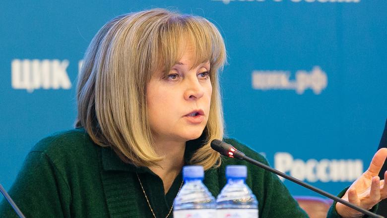 Добрая Памфилова: отменила фальшивые выборы. А могла бы и признать!