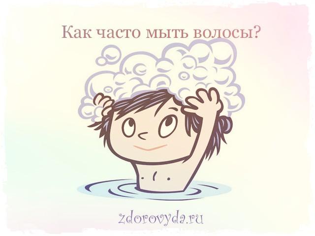 Во сне мыть голову себе