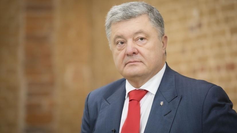 Последнее предупреждение Укропии?