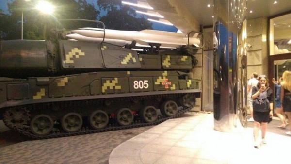 В Киеве ракетный комплекс «Б…