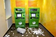 Сбербанк с 1 марта снижает лимит снятия средств в банкоматах до 50 тысяч рублей в день