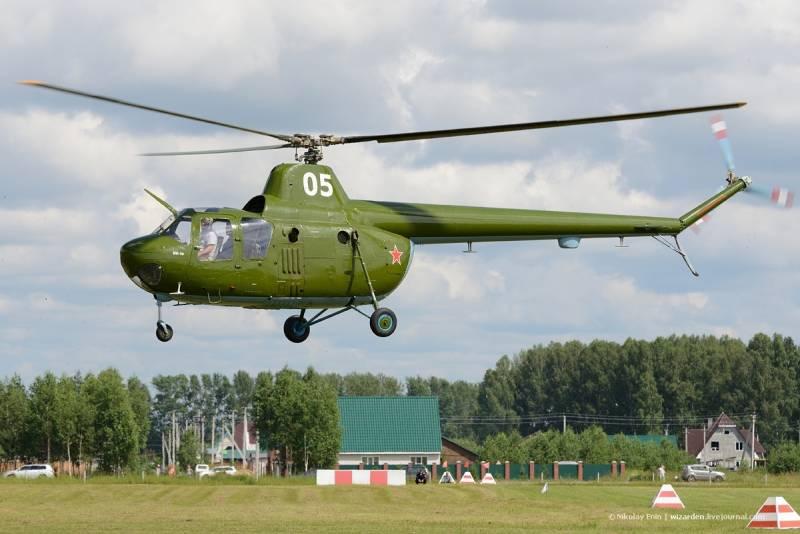 Российская армейская авиация отмечает 70-летний юбилей