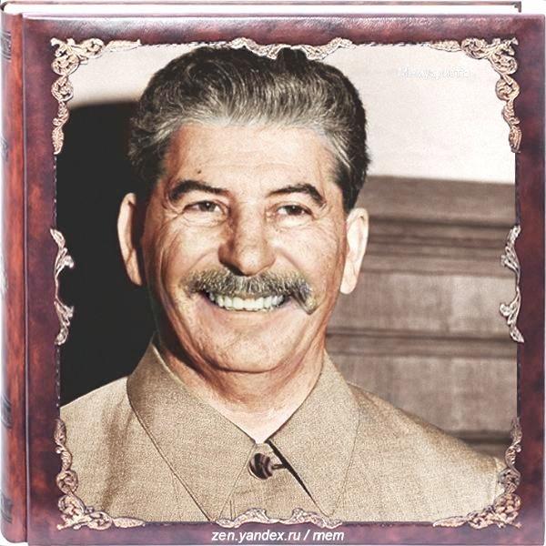 Шутки Сталина о своем культе