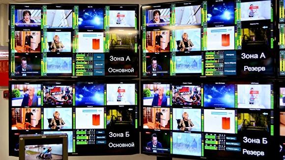 Телевидение в России переключают на «цифру». Что это значит и как не остаться без работающего «ящика»?