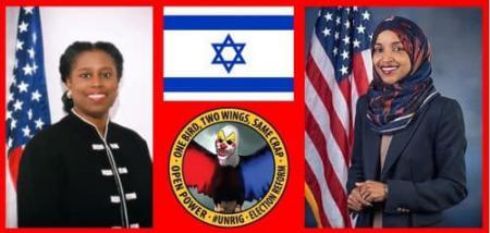 Растущая афера антисемитизма
