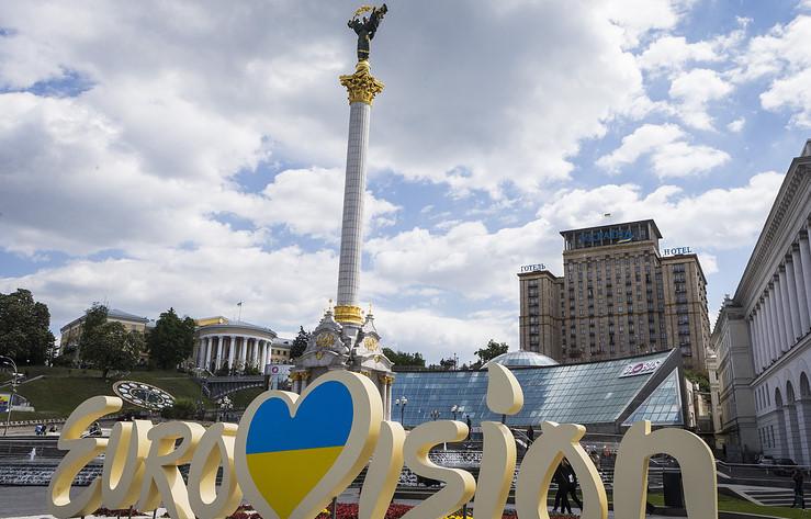 """Швейцария арестовала €15 млн залога Украины за успешное проведение """"Евровидения-2017"""""""