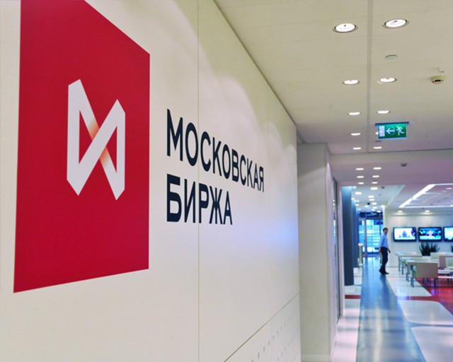 Индекс ММВБ обновил годовой минимум на фоне встречи Лаврова и Тиллерсона