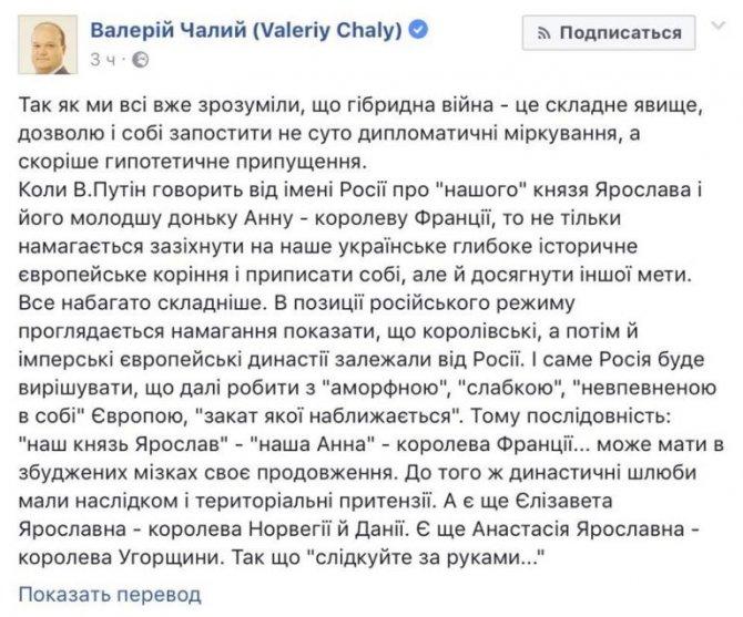Путин взорвал дурдом. Юлия Витязева