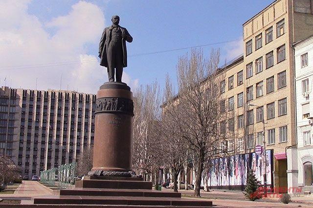 Власти ДНР одобрили открытие российского банка в республике