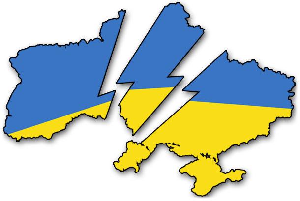 Проект Украина должен быть закрыт — Варджа
