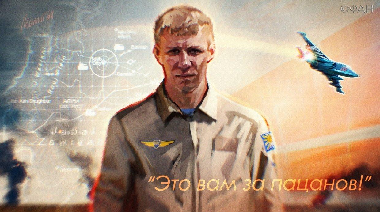 Раскрыты подробности операции по возвращению тела летчика Су-25 в Россию
