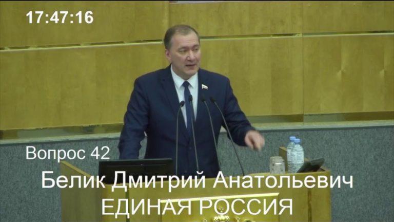 Госдума не стала уравнивать Севастополь с Москвой и Санкт-Петербургом