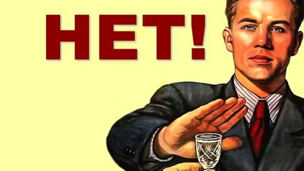 День выборов в Барнауле будет безалкогольным