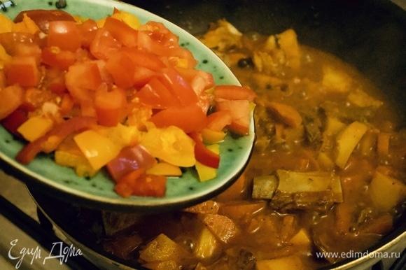 Добавляем нарезанные кубиками томат и перец болгарский (у меня был замороженный).