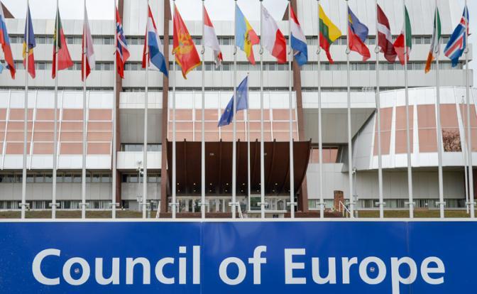 Страсбург соскучился по русским денежкам
