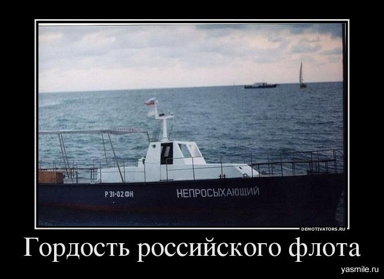 Новые демотиваторы на 06.04.2012.