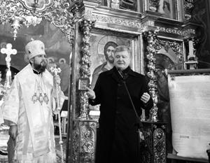 Порошенко потребовал, чтобы РПЦ показала ему свой томос